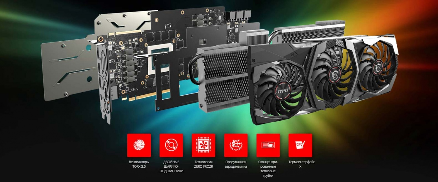 MSI GEFORCE RTX 2080 TI 11264MB 352BIT GAMING X TRIO в интернет-магазине LEGIONPC
